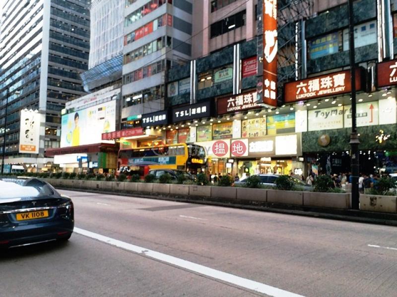 HK$ 61,500/ 月豐怡中心油尖旺|旺角 極旺 彌敦道 豐怡中心 中層 樓上舖 / 寫字樓 全層 出租