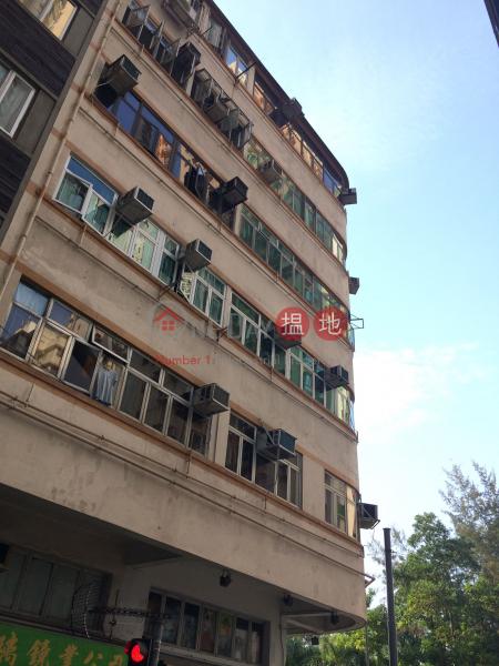 Kut Cheung Mansion (Kut Cheung Mansion) Kennedy Town|搵地(OneDay)(5)
