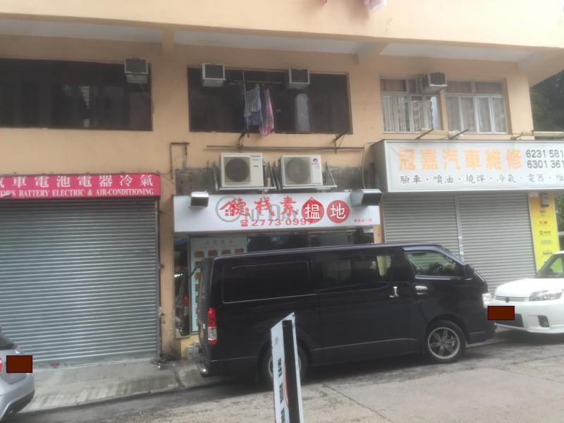Tak On House (Tak On House) Hung Hom|搵地(OneDay)(2)