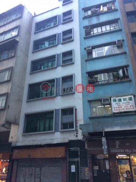 217 Queen\'s Road Central (217 Queen\'s Road Central) Sheung Wan|搵地(OneDay)(1)