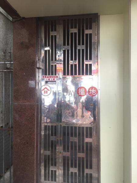 89 San Hing Street (89 San Hing Street) Cheung Chau|搵地(OneDay)(1)