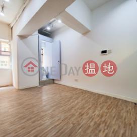 Camelpaint Building, Free commission, MTR|Camel Paint Building(Camel Paint Building)Rental Listings (95767-5789408241)_0