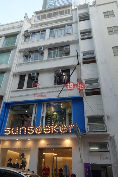 16 Pak Sha Road (16 Pak Sha Road) Causeway Bay|搵地(OneDay)(2)