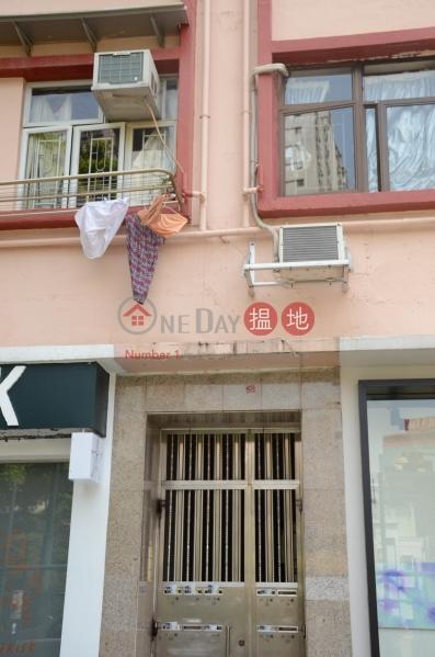 58-60 Po Hing Fong (58-60 Po Hing Fong) Soho|搵地(OneDay)(3)