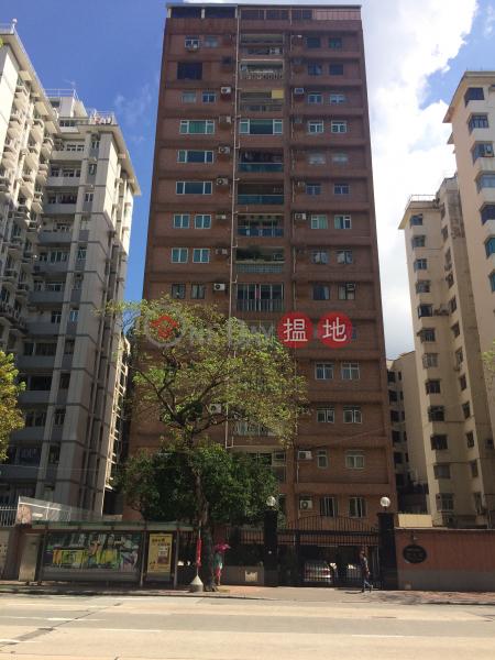 WALE\'S COURT (WALE\'S COURT) Mong Kok|搵地(OneDay)(1)
