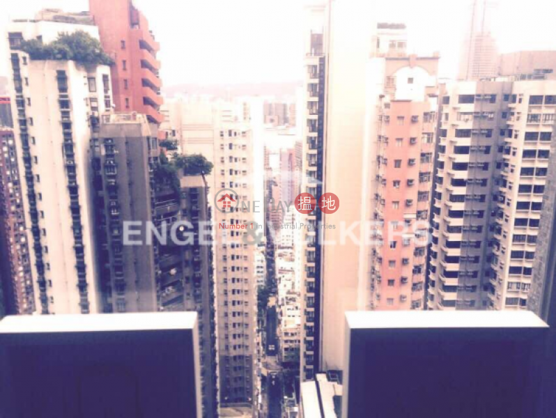 2 Bedroom Flat for Sale in Central Mid Levels 2-3 Woodlands Terrace | Central District, Hong Kong | Sales, HK$ 7.75M