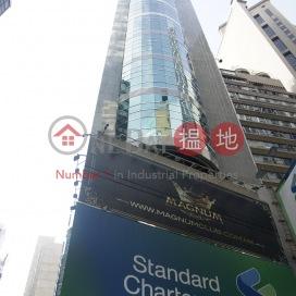 荊威廣場,中環, 香港島