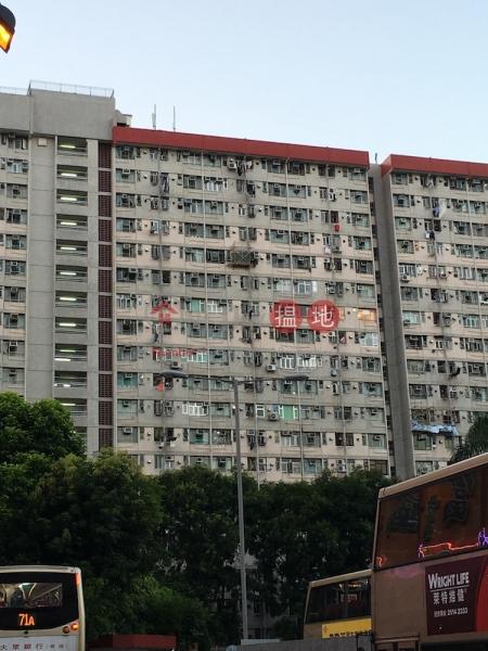 Fu Heng Estate Block 7 Heng Yue House (Fu Heng Estate Block 7 Heng Yue House) Tai Po|搵地(OneDay)(1)