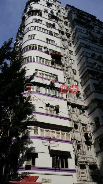 宜安大廈 (Yee On Mansion) 北角|搵地(OneDay)(1)