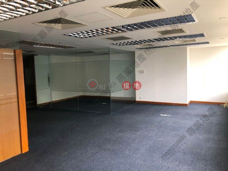 Property Search Hong Kong | OneDay | Office / Commercial Property Rental Listings, CONVENTION PLAZA