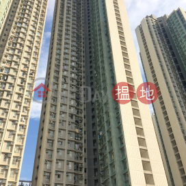Kam Tai Court Block B Kam Pong House|錦泰苑B座錦邦閣