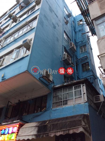 金國大樓 (Kam Kwok Building) 九龍城|搵地(OneDay)(2)