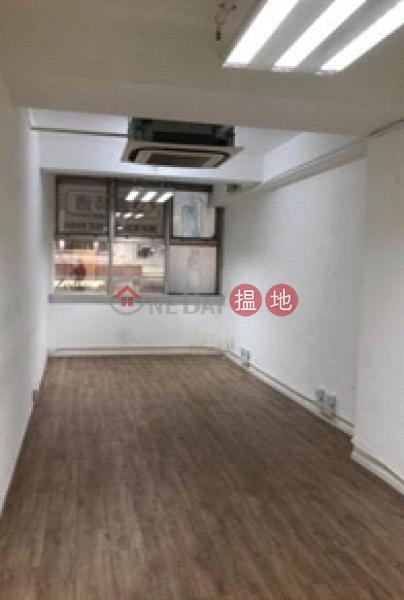 TEL: 98755238, Morrison Commercial Building 摩利臣商業大廈 Rental Listings | Wan Chai District (KEVIN-8386784389)