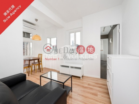 Newly Renovated Apartment in Million City|Million City(Million City)Sales Listings (EVHK39263)_0