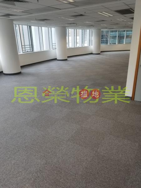 電話: 98755238 灣仔區東超商業中心(Tung Chiu Commercial Centre)出租樓盤 (KEVIN-5007605985)