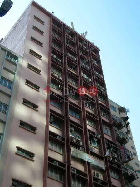 Mai Hong Industrial Building (Mai Hong Industrial Building) Kwun Tong|搵地(OneDay)(1)