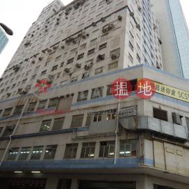 怡達工業大廈|南區怡達工業大廈(E. Tat Factory Building)出售樓盤 (INFO@-3723595219)_3
