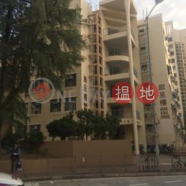 Ngan Wan Estate, Block 3 Ngan Sing House,Mui Wo, Outlying Islands