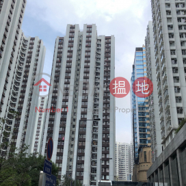 (T-51) Chi Sing Mansion On Sing Fai Terrace Taikoo Shing|智星閣 (51座)