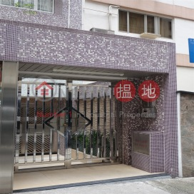 37 Village Road,Happy Valley, Hong Kong Island