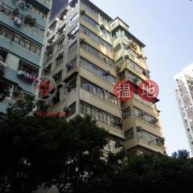 Piu Chun Building|標準大廈