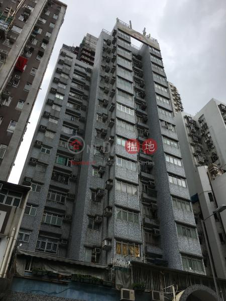Beverly Court (Beverly Court) Sham Shui Po 搵地(OneDay)(3)