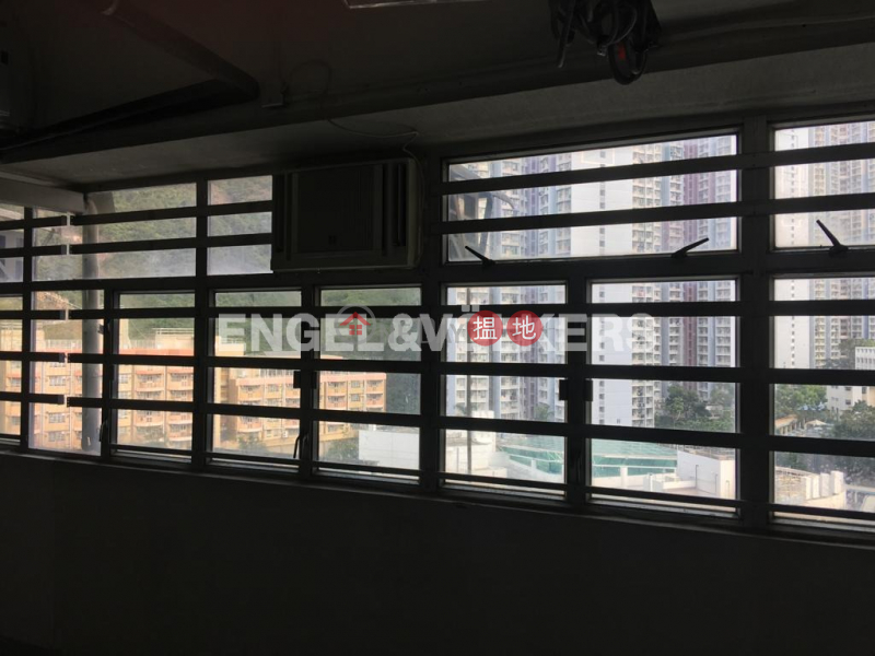 Sun Ying Industrial Centre Please Select | Residential Sales Listings HK$ 15M
