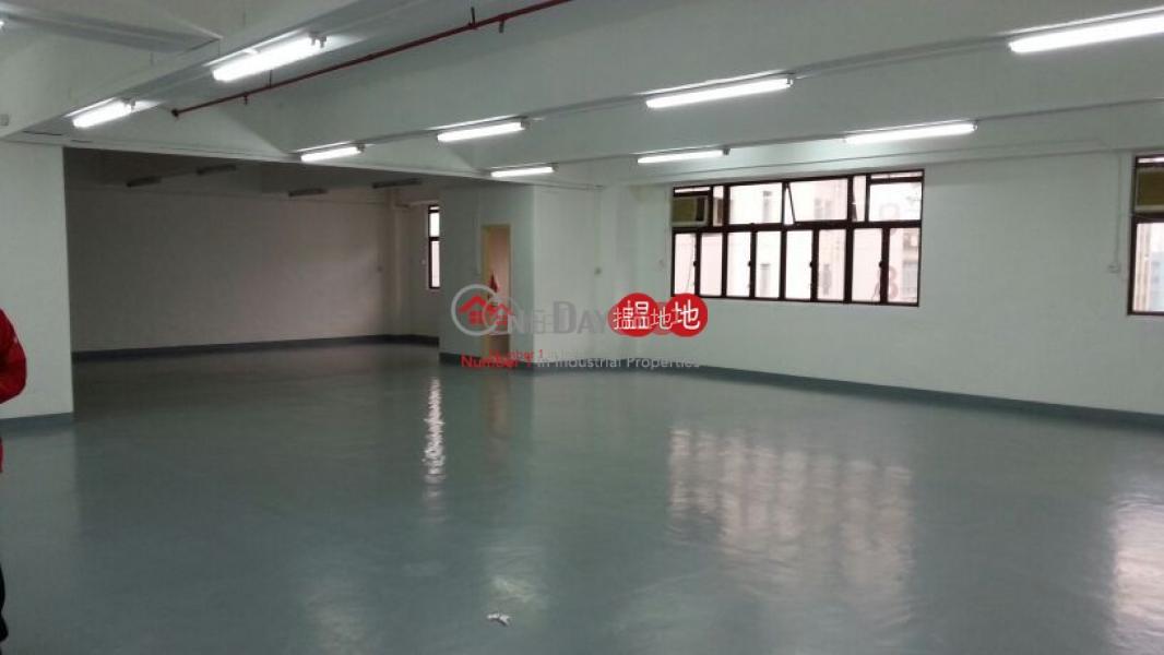 香港搵樓|租樓|二手盤|買樓| 搵地 | 工業大廈-出售樓盤華麗工業中心