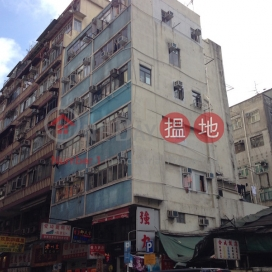 41 Woosung Street|吳松街41號