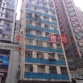Kam Sing Mansion,Sai Wan Ho, Hong Kong Island