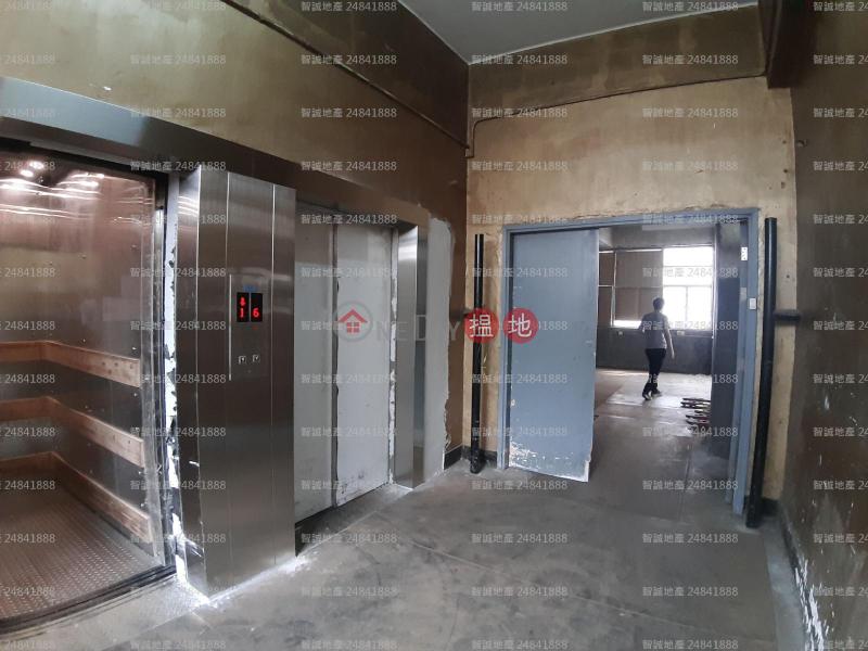 葵涌 生記工業大廈 出租 大電 高樓底 300M|18葵定路 | 葵青|香港出租|HK$ 120,000/ 月