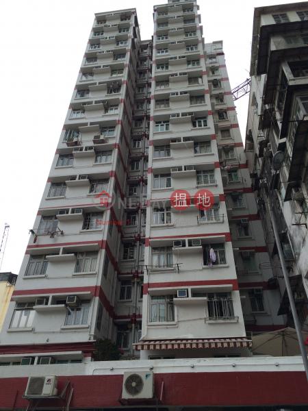 富華大廈 (Fu Wa Mansion) 深水埗|搵地(OneDay)(1)