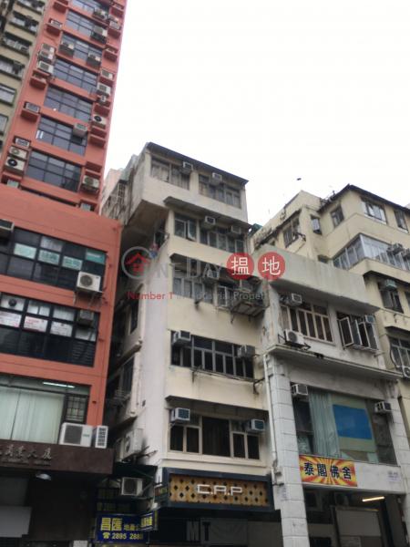 福華街29號 (29 Fuk Wa Street) 深水埗 搵地(OneDay)(2)