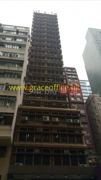 Wan Chai-Kai Kwong Commercial Building, Kai Kwong Commercial Building 啟光商業大廈 Rental Listings | Wan Chai District (KEVIN-8457192385)