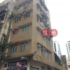 Tang Wong Court,Sai Ying Pun, Hong Kong Island