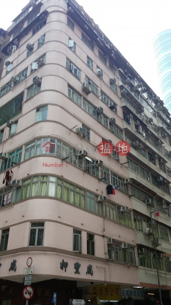 22 Kam Hong Street (22 Kam Hong Street) North Point|搵地(OneDay)(2)