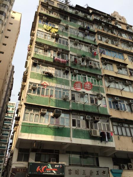 Hai Tin Building (Hai Tin Building) Sham Shui Po|搵地(OneDay)(1)
