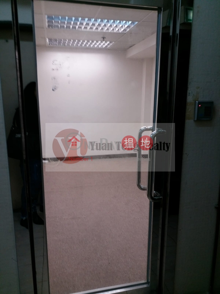 HK$ 7M, Chang Pao Ching Building | Wan Chai District | CBD Office for Sale!