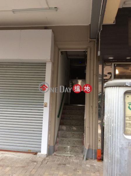 城南道3號 (3 South Wall Road) 九龍城|搵地(OneDay)(1)