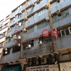 Hing Wan House,Tai Wai, New Territories