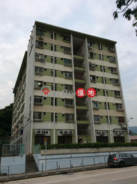 Mei Po House, Mei Tung Estate (Mei Po House, Mei Tung Estate) Kowloon City|搵地(OneDay)(2)