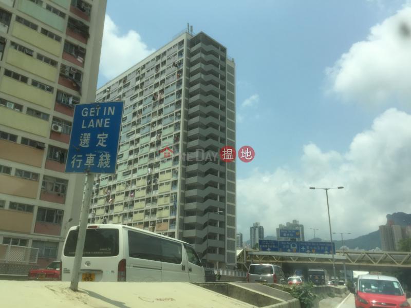 彩虹邨錦雲樓 (Kam Wan House, Choi Hung Estate) 九龍灣|搵地(OneDay)(1)