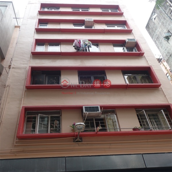 5-6 Lung On Street (5-6 Lung On Street) Wan Chai|搵地(OneDay)(3)