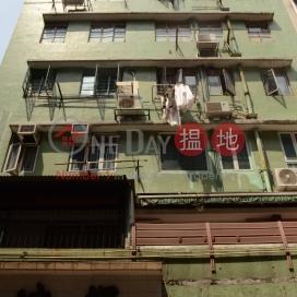 四方街15-19號,蘇豪區, 香港島
