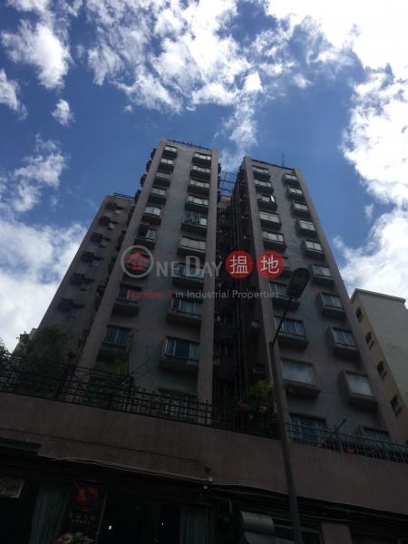 Hand Fair Court (Hand Fair Court) Cheung Sha Wan|搵地(OneDay)(1)