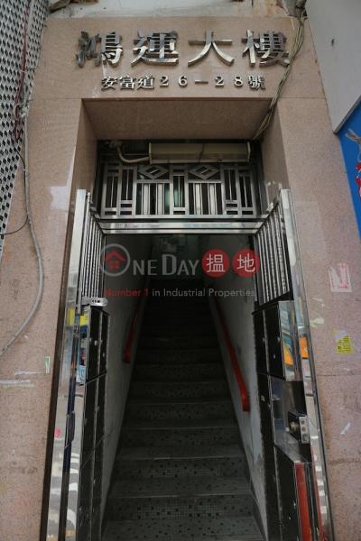 鴻運大樓 (Hung Wan Building) 大埔|搵地(OneDay)(2)