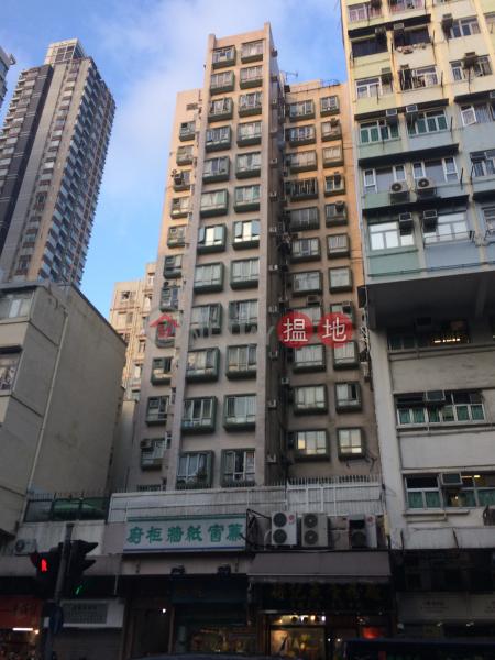 Hosar Building (Hosar Building) Sham Shui Po|搵地(OneDay)(2)