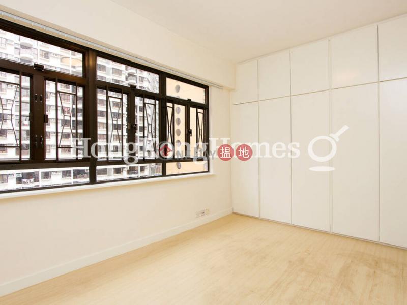 HK$ 1,450萬-嘉寶園西區嘉寶園兩房一廳單位出售