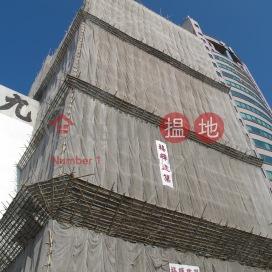 No 163 Hoi Bun Road|海濱道163號