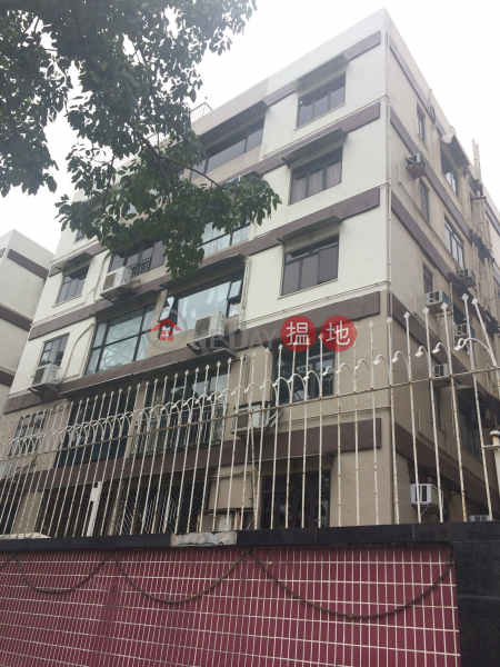 芝蘭苑 (Chi Lan Yuen) 九龍城|搵地(OneDay)(5)